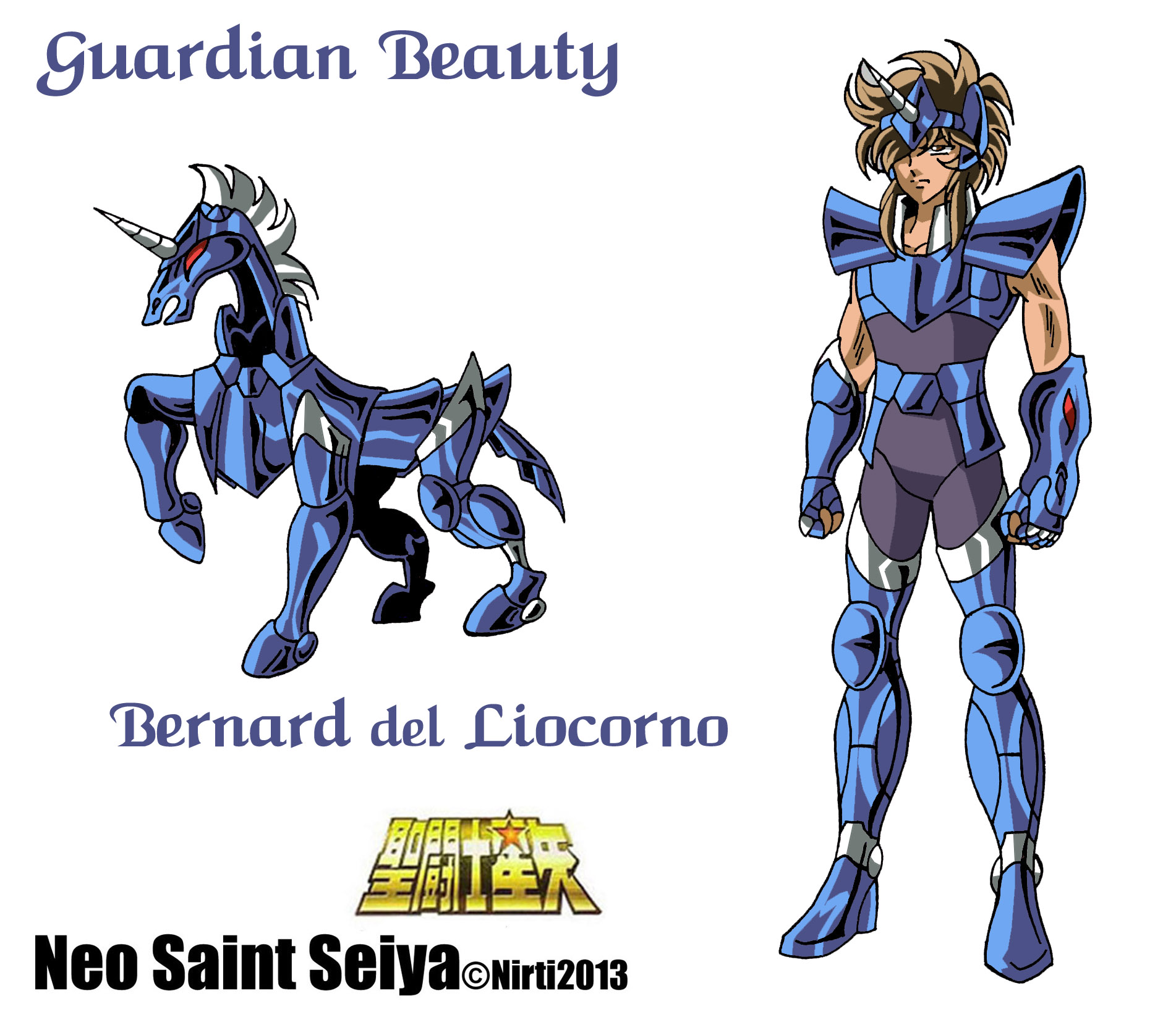 saint seiya legend of sanctuary movie